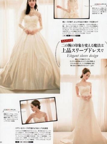 MISS Wedding 2014年春夏号 掲載