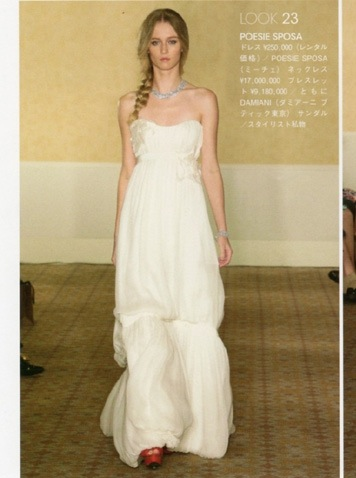 VOGUE Wedding VOL.4 掲載