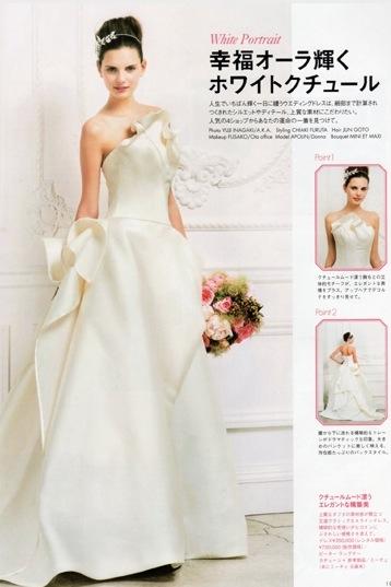 ELLE mariage No.18 掲載
