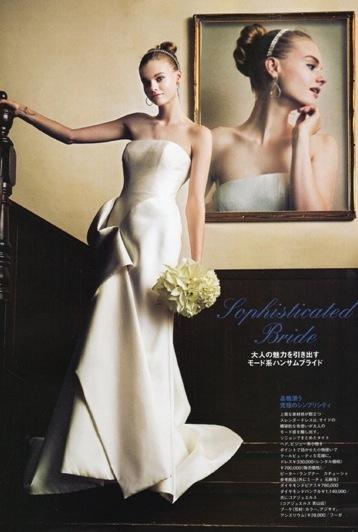 ELLE mariage No.19 掲載