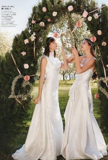 ELLE mariage No.21 掲載