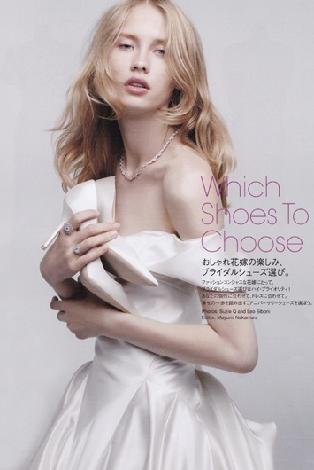 VOGUE Wedding VOL.7 掲載