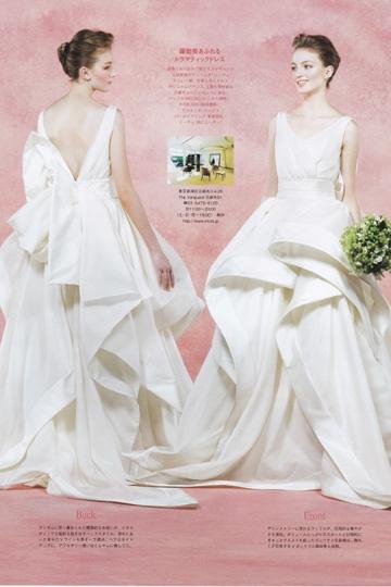 ELLE mariage No.24 掲載