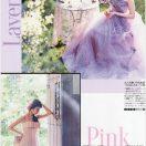 MISS Wedding 2014年秋冬号 掲載