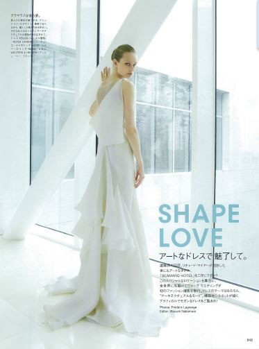VOGUE Wedding VOL.9 掲載