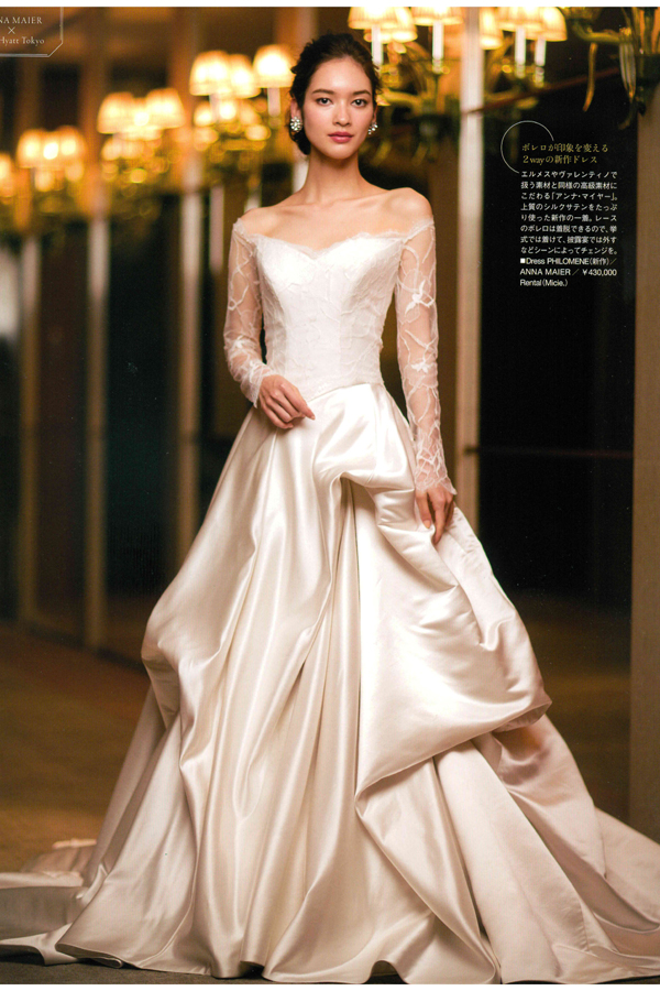HotelE Wedding EAST NO.38 掲載