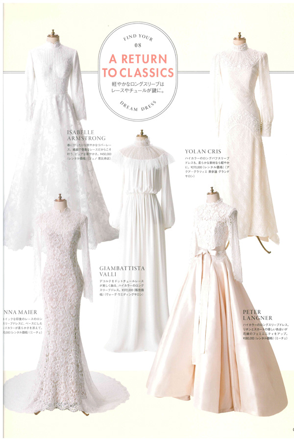 VOGUE Wedding VOL.14 掲載