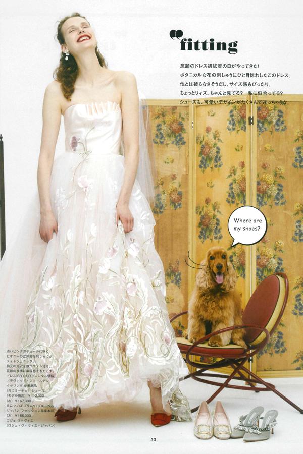 ELLE mariage No.35 掲載