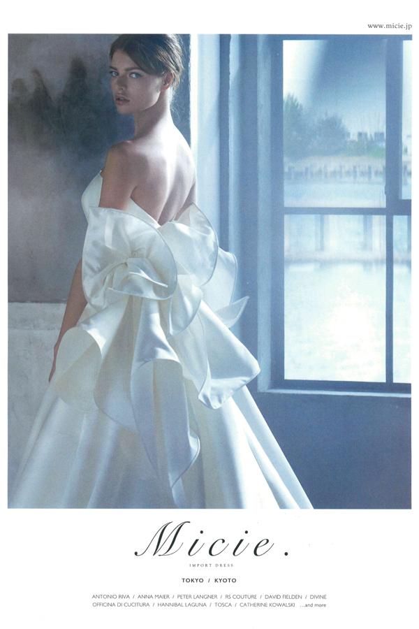 ELLE mariage No.36 掲載