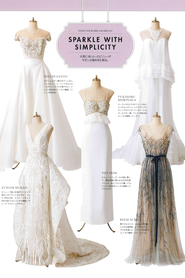 VOGUE Wedding VOL.15 掲載