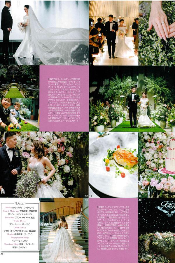 25ans Wedding 2020 Summer 掲載