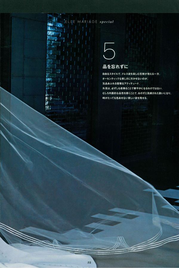 ELLE mariage No.38 掲載